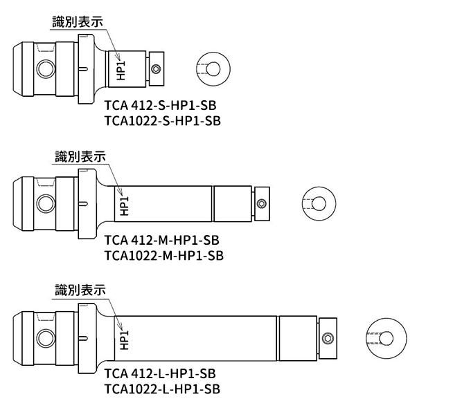 図-6 標準-SB仕様