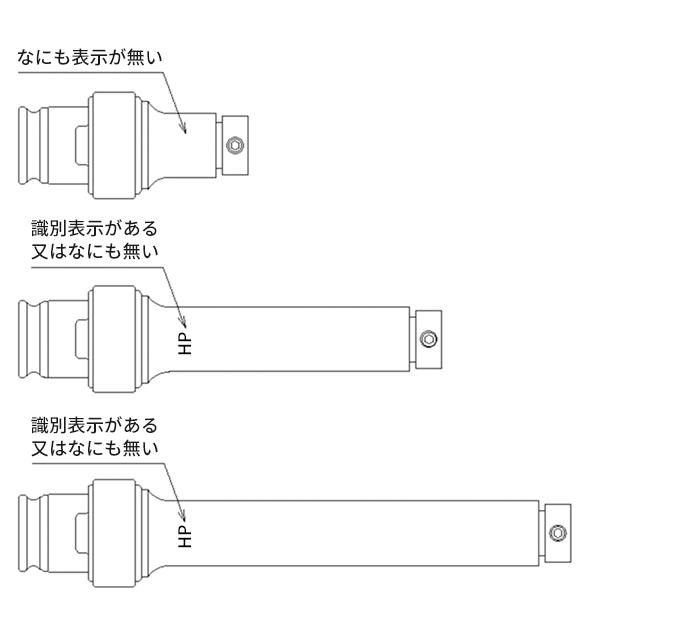 図-1 TC型シリーズ共通の未対策品