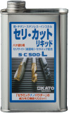 S-C500-L