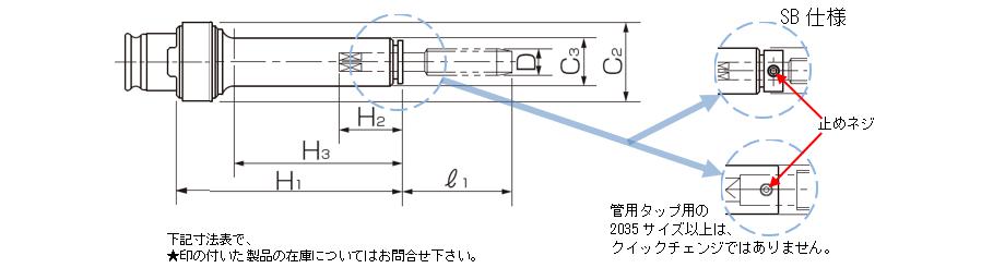 TC-M/MO型