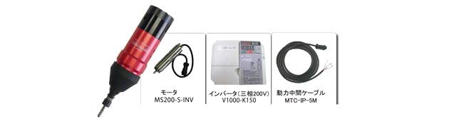SME-DBR7-P (ロボット用)