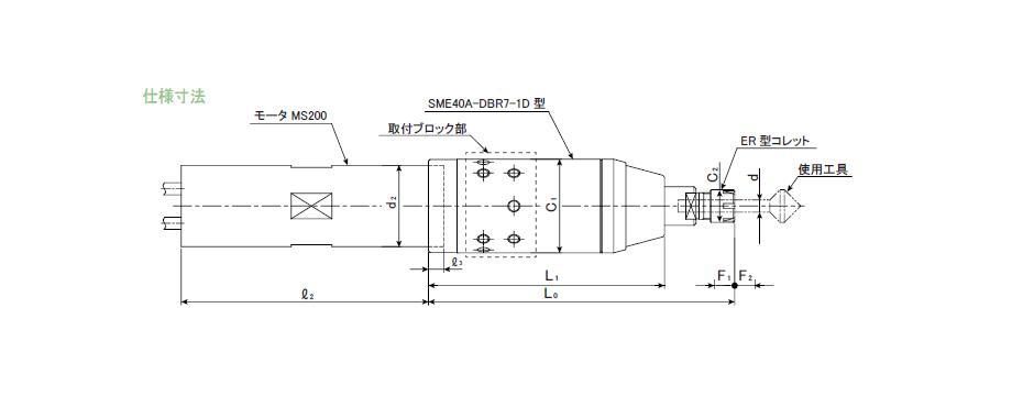 SME40A-DBR7-1D